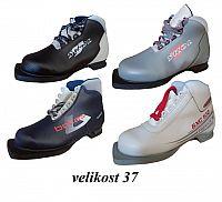 0baf7257c20 ACRA LBTR7-44 Běžecké boty Spine X-Rider Combi NNN